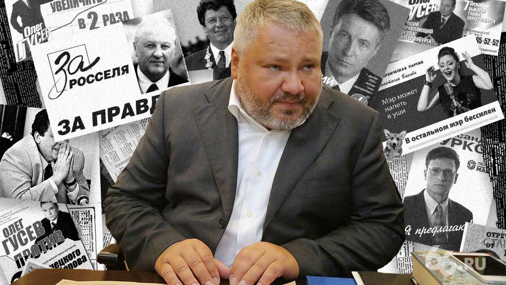 «Деньгами админресурс не перешибить». Антон Баков — о том, как в Екатеринбурге закончились выборы