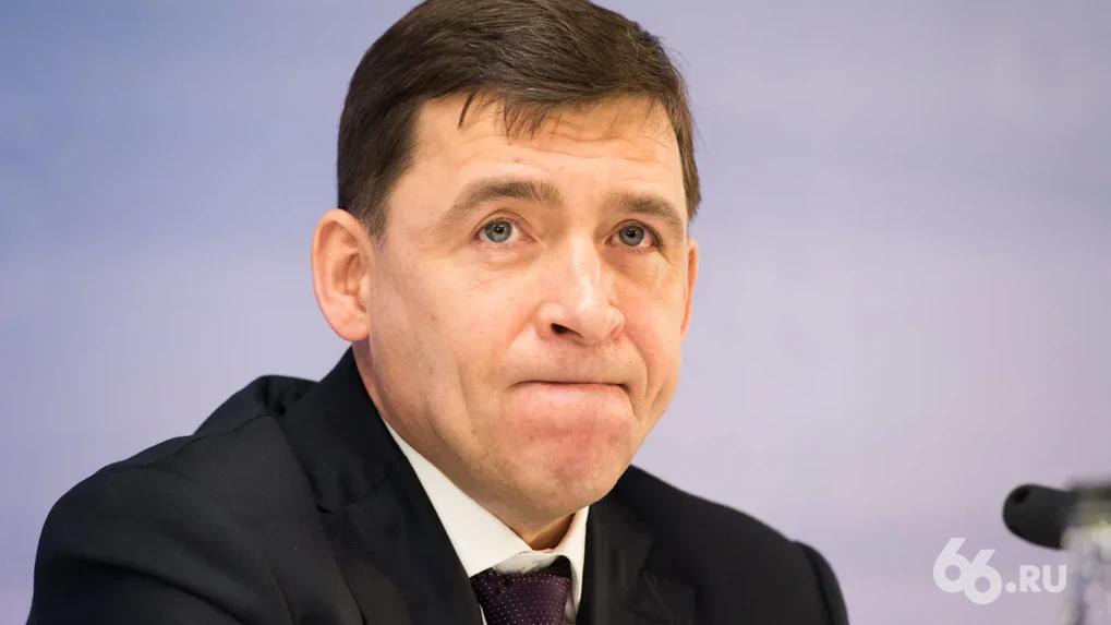 Евгений Куйвашев продлил коронавирусные ограничения. Список действующих запретов