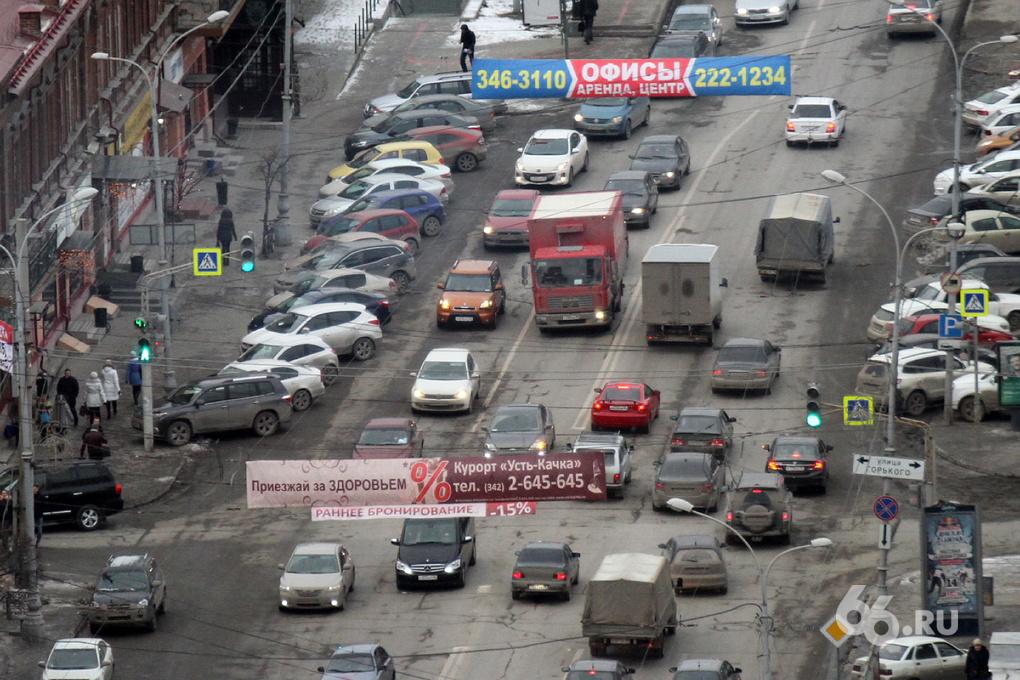 Благодатный олимпийский огонь избавит центр Екатеринбурга от растяжек