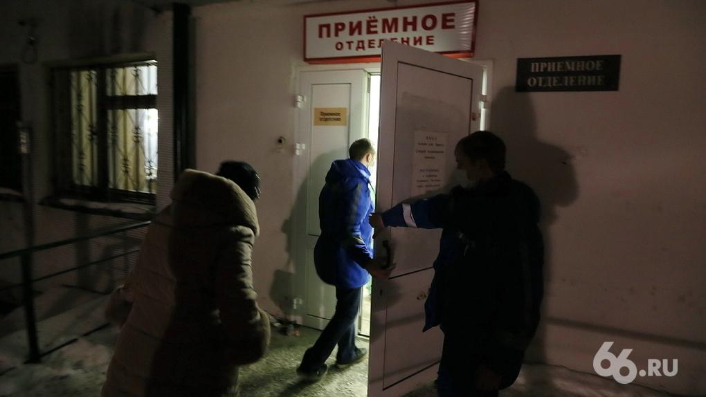 Поликлинику и травмпункт в Екатеринбурге закрыли из-за нехватки врачей