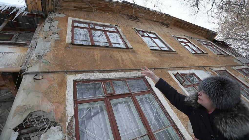 Свердловская область не обновила список домов под капремонт. Восстановление ветхого жилья под угрозой