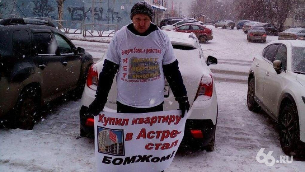 «Я повелся на их рекламу»: обманутый дольщик ЖК «Щербакова» требует деньги с подрядчика строительства