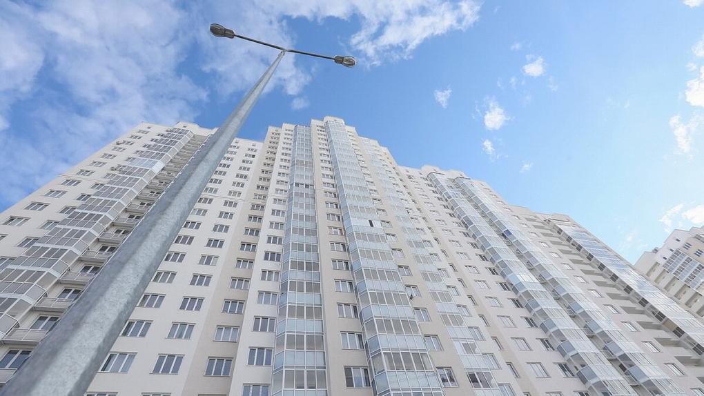 В Екатеринбурге выдали первую в России ипотеку под 3,4%. Как так?