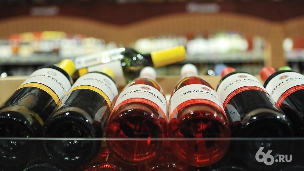 В Свердловской области хотят навсегда запретить продажу алкоголя после 19:00