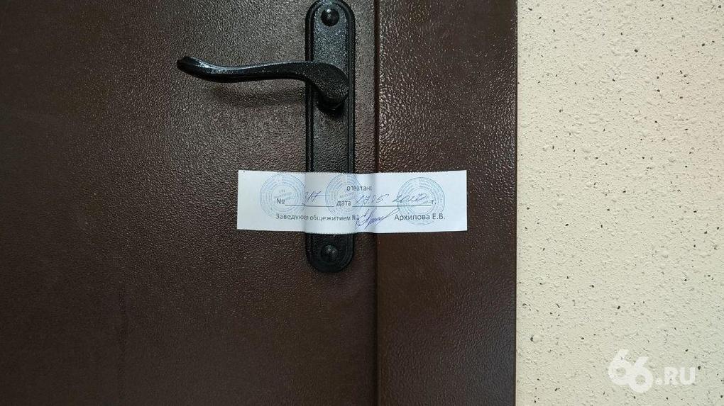 В общежитии УрФУ скончалась студентка из Гвинеи. Ее комнату опечатали