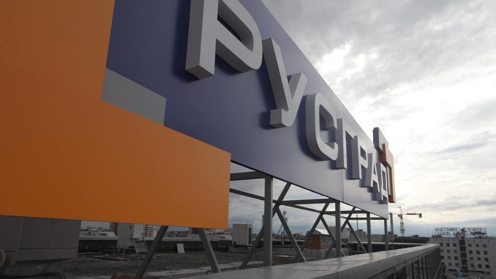 В Екатеринбурге обстреляли офис строительной компании. У нее серьезные долги перед подрядчиками