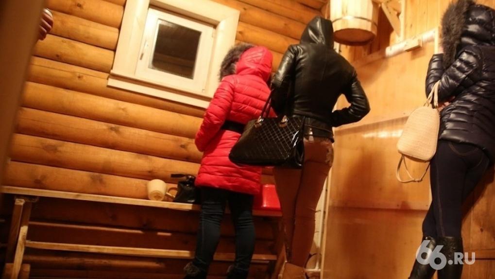 В России ждут наплыва секс-работниц из Африки во время матчей ЧМ-2018
