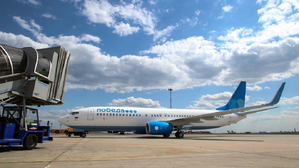 Двух пассажиров «Победы» не пустили в самолет в Кольцово. На их места посадили бортпроводников