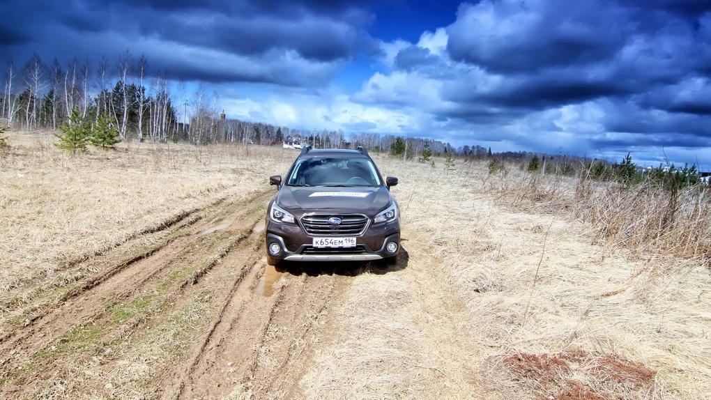 Когда открылся третий глаз: тест-драйв Subaru Outback 2018 по вспухшему бездорожью
