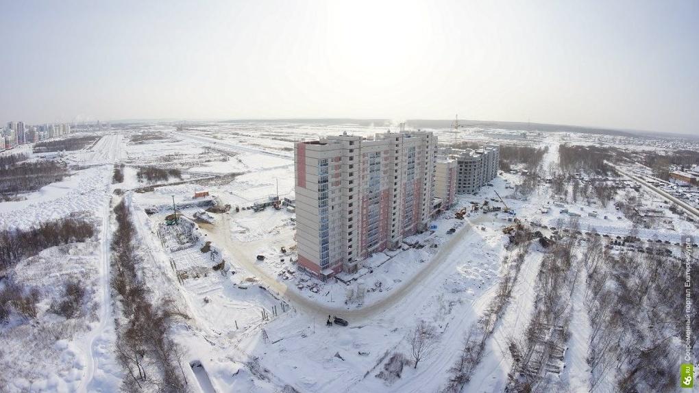 Курс на юго-запад: самая перспективная территория Екатеринбурга по версии 66.ru