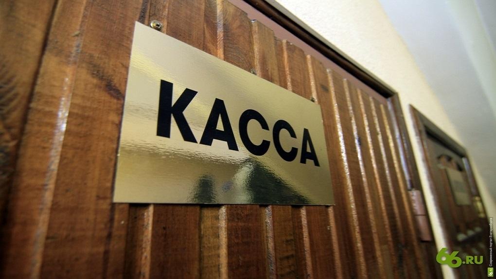 Закредитованность населения Карелии— одна изсамых высоких в РФ