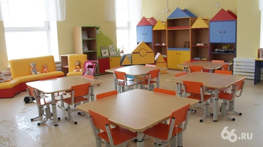 Оперштаб объявил об открытии детских садов «на полную мощность». Но через день передумал