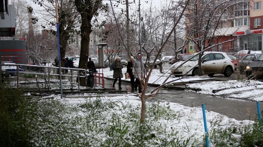 Рано радовались: на Екатеринбург надвигается снегопад