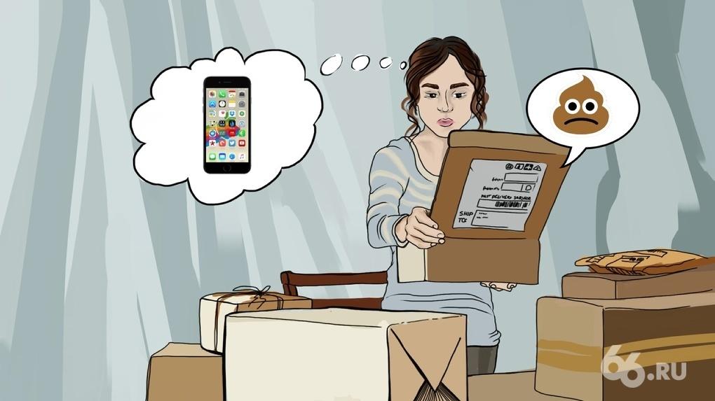 Хотел iPhone, а пришел кирпич. Как купить подарки к Новому году и не нарваться на мошенников