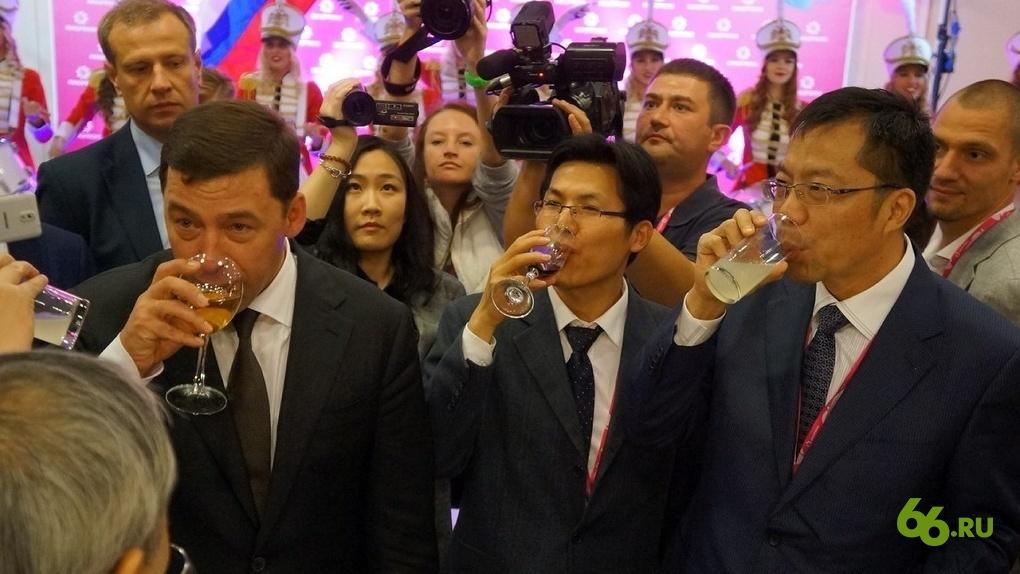Свердловские власти потратят на «Иннопром» рекордную сумму. Полный список расходов