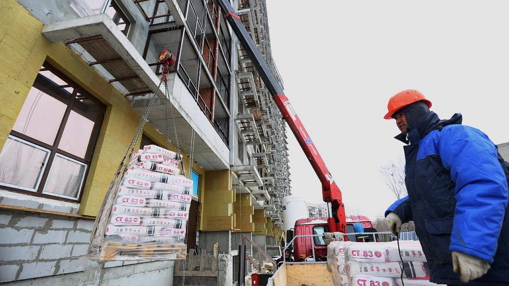 Екатеринбург впервые за шесть лет не выполняет план по вводу жилья