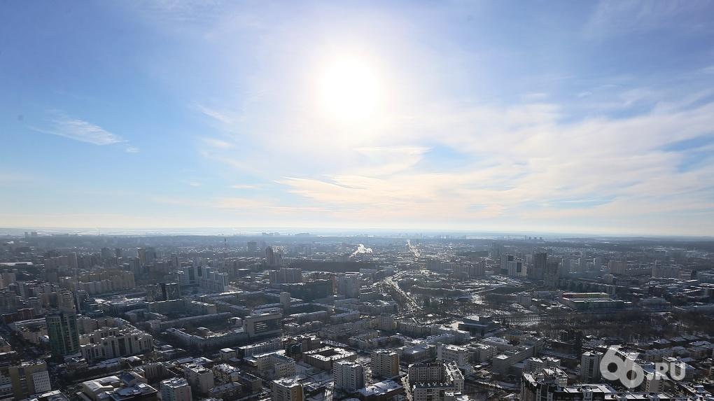 Такой шанс бывает раз в жизни: владельцы квартир в центре Екатеринбурга подняли цены на аренду в пять раз