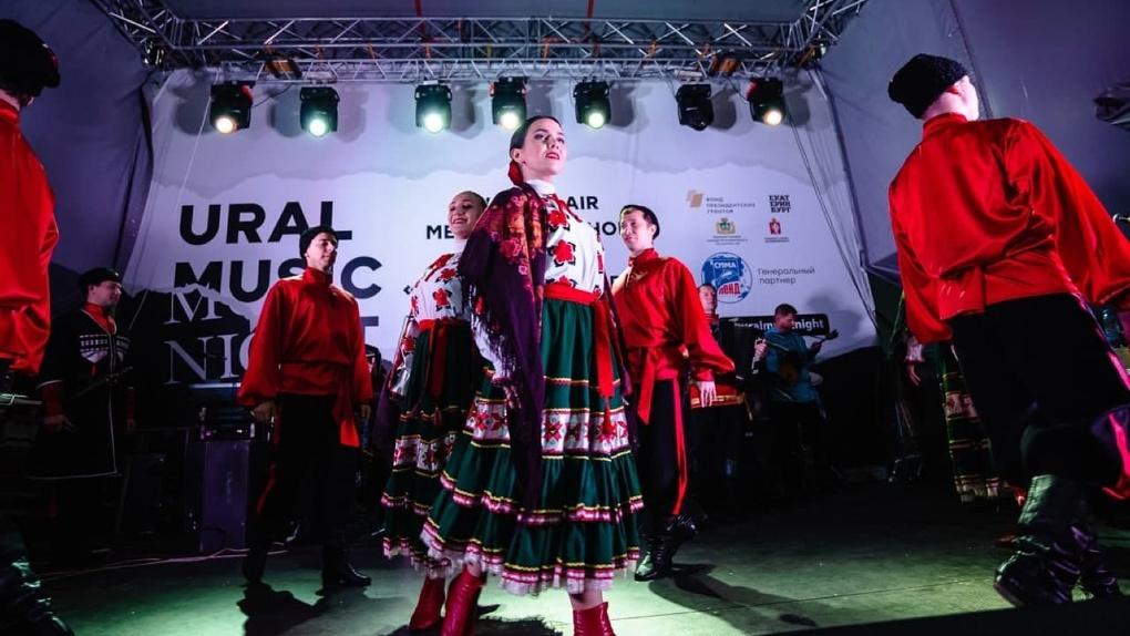 На Ural Music Night откроют две новые этно-сцены. Куда идти и кого слушать?