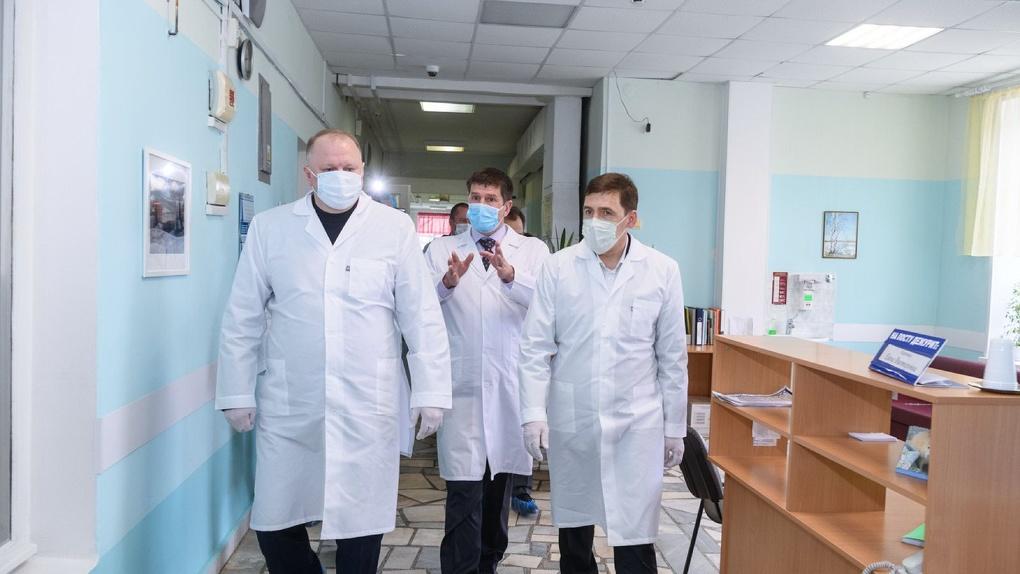 В городе заканчиваются больницы: их закрывают на карантин и резервируют для пациентов с коронавирусом