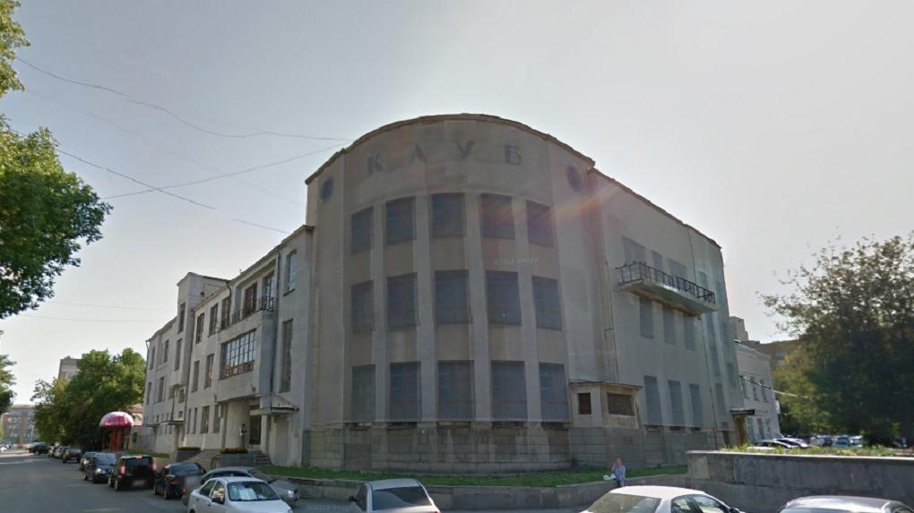«Никто не хотел его спасать». Почему здание Свердловского рок-клуба теперь станет православным ДК