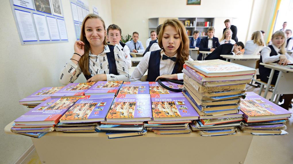 Из-за дефицита кадров школы Екатеринбурга начнут сами обучать будущих учителей