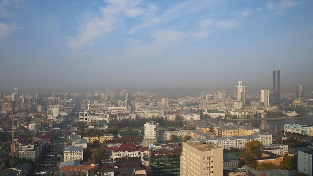 Над Свердловской областью до конца недели провисит смог. 10 советов по выживанию