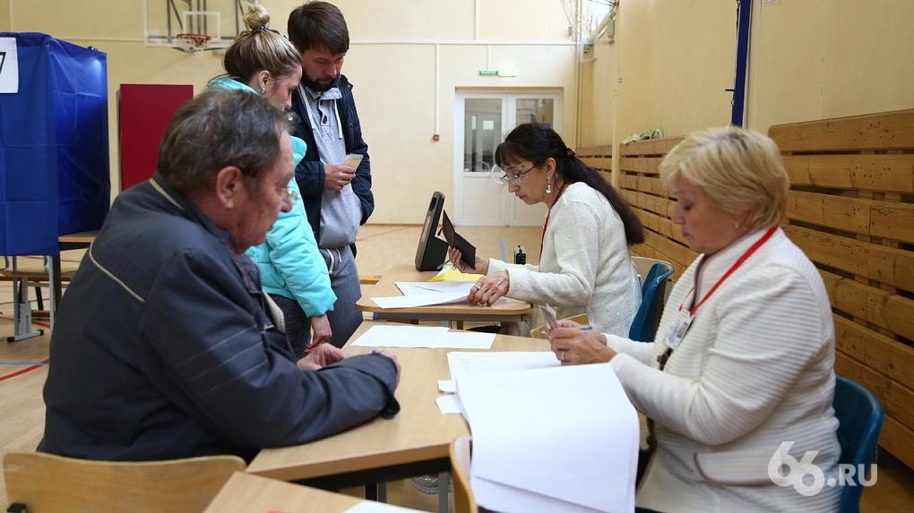 На довыборы в гордуму зарегистрировали десять кандидатов. Досье на каждого из них