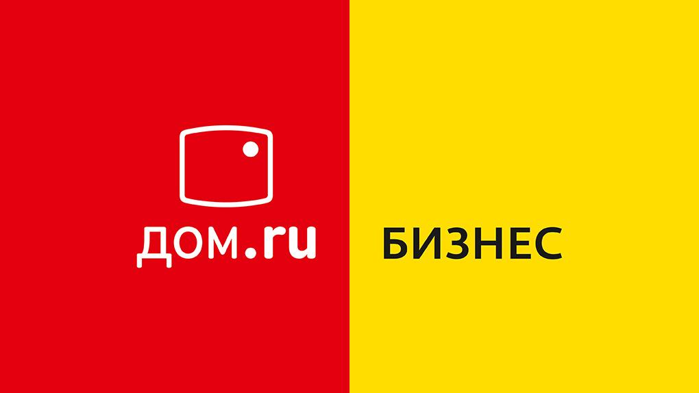 Юлия Первенкова, «ЭР-Телеком Холдинг»: «Желаем дальнейшего развития и достижения новых бизнес-вершин»