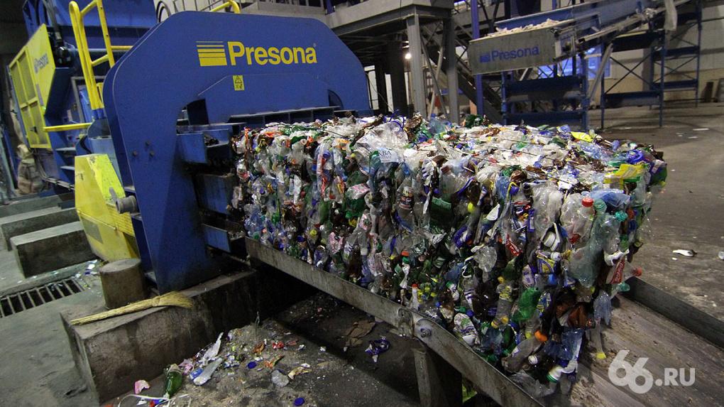 Александр Высокинский назвал новую площадку под мусорный завод