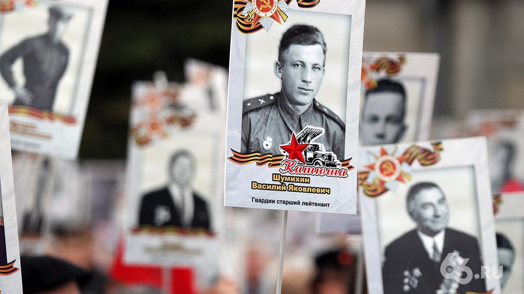 Полиция задержала сторонников Навального, которые публиковали фото нацистов на сайте «Бессмертного полка»