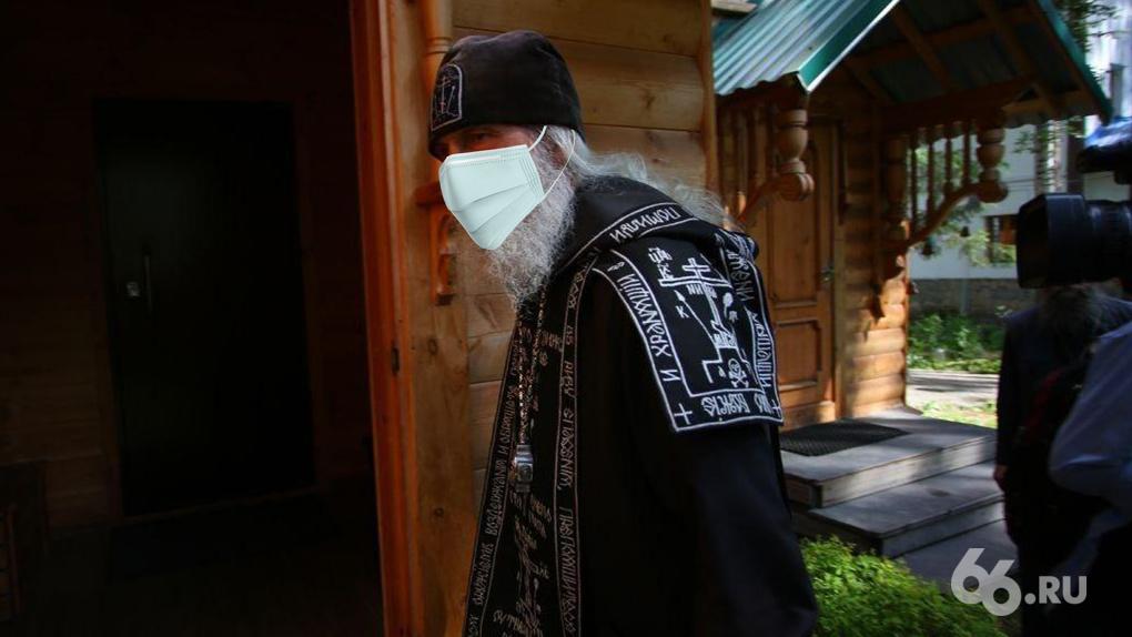 Отец Сергий отказался встречаться со следователями и объяснил это коронавирусом, в который он не верит