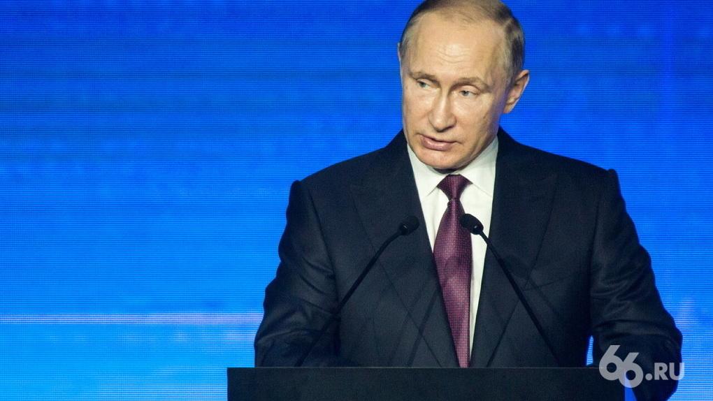 Владимир Путин поручил ужесточить наказание за оскорбления