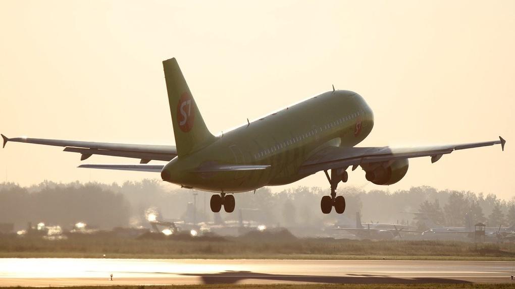 Росавиация предупредила перевозчиков об опасности полетов из-за войны в Сирии