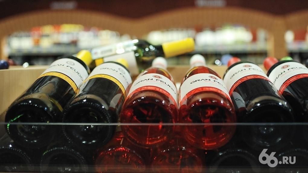 Евгений Куйвашев ограничил продажу алкоголя в Свердловской области