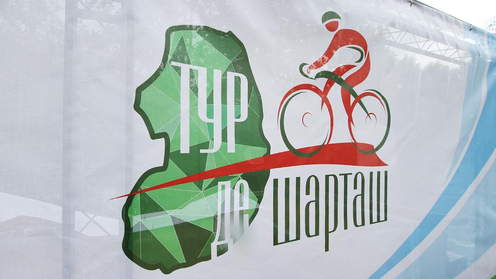 Областные власти ищут человека для запуска «Тур де Шарташ». Он будет распоряжаться миллионами