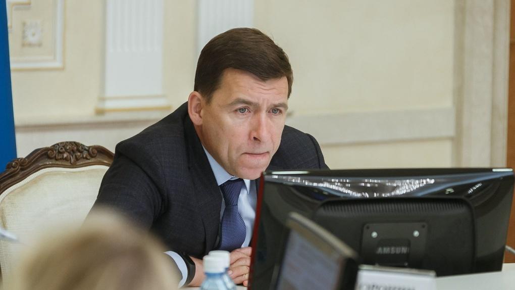 Жизнь в Свердловской области по версии Евгения Куйвашева: краткий пересказ программной речи губернатора