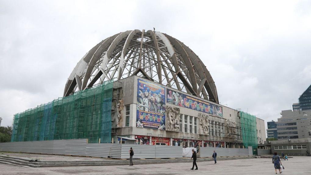 Здание цирка впервые начали ремонтировать. Смета работ — на 100 млн рублей