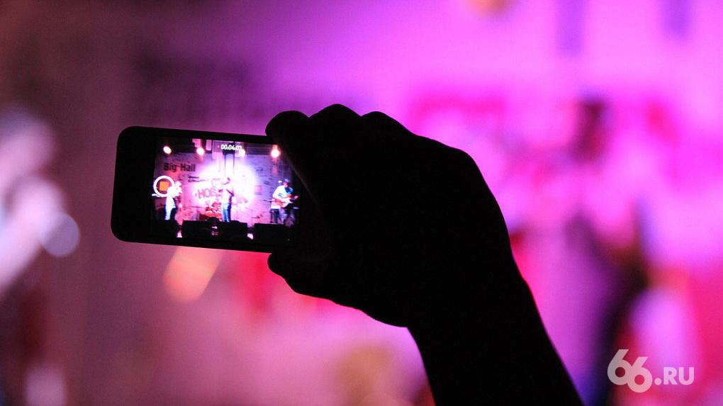 Организаторы объявили первого хедлайнера Ural Music Night