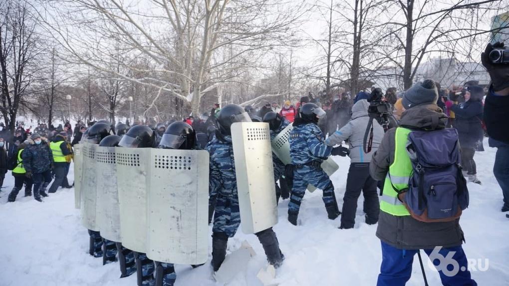Отправляют работать всех, кроме Ройзмана и пенсионеров. Итоги протестных акций в Екатеринбурге