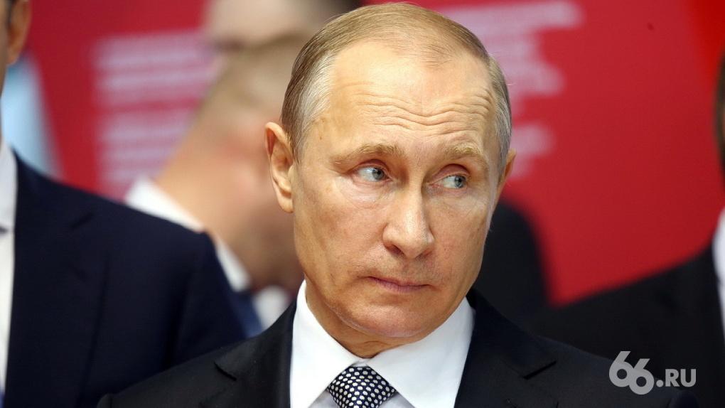 В Госдуму внесли законопроект об обнулении сроков действующего президента