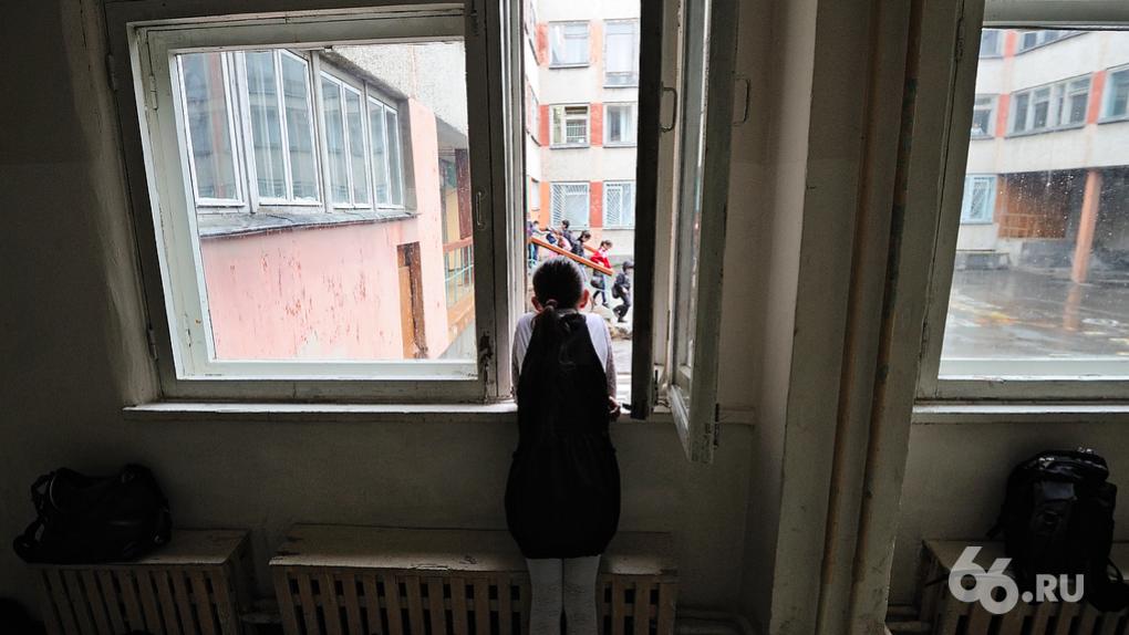 В школах Екатеринбурга поставят камеры и прослушку, чтобы бороться с буллингом и скулшутингом