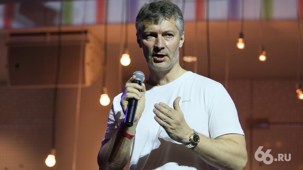 Евгения Ройзмана называют спонсором гей-парада в Екатеринбурге. Это правда?