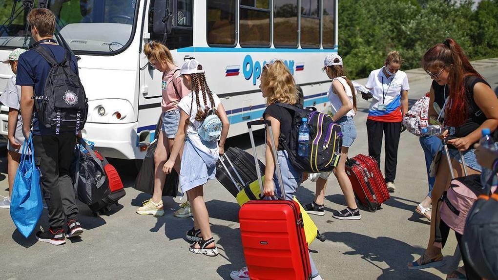 В России стартовала программа детского туристического кэшбэка. Инструкция, как его получить