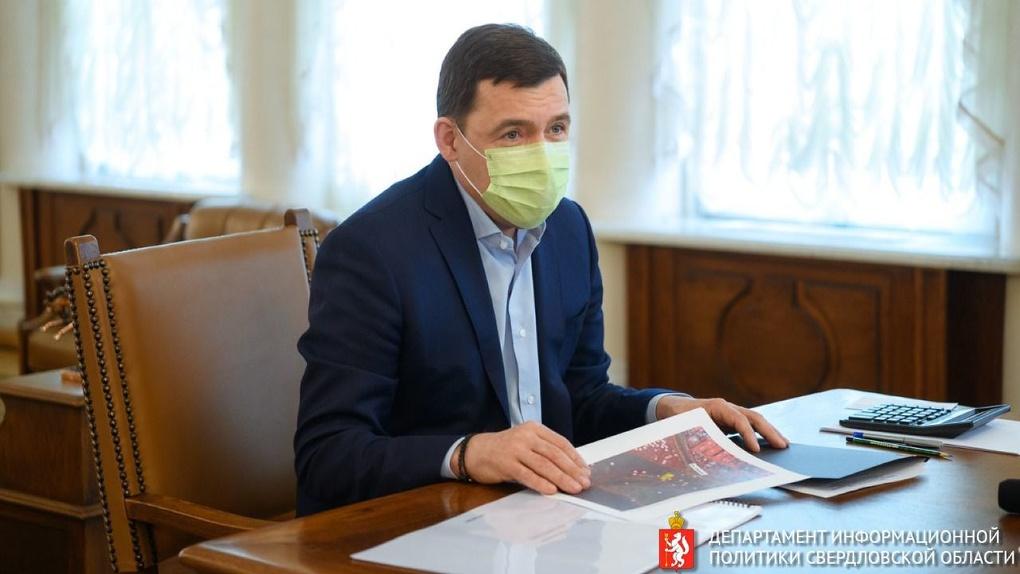 Евгений Куйвашев впервые заработал за год больше, чем его жена