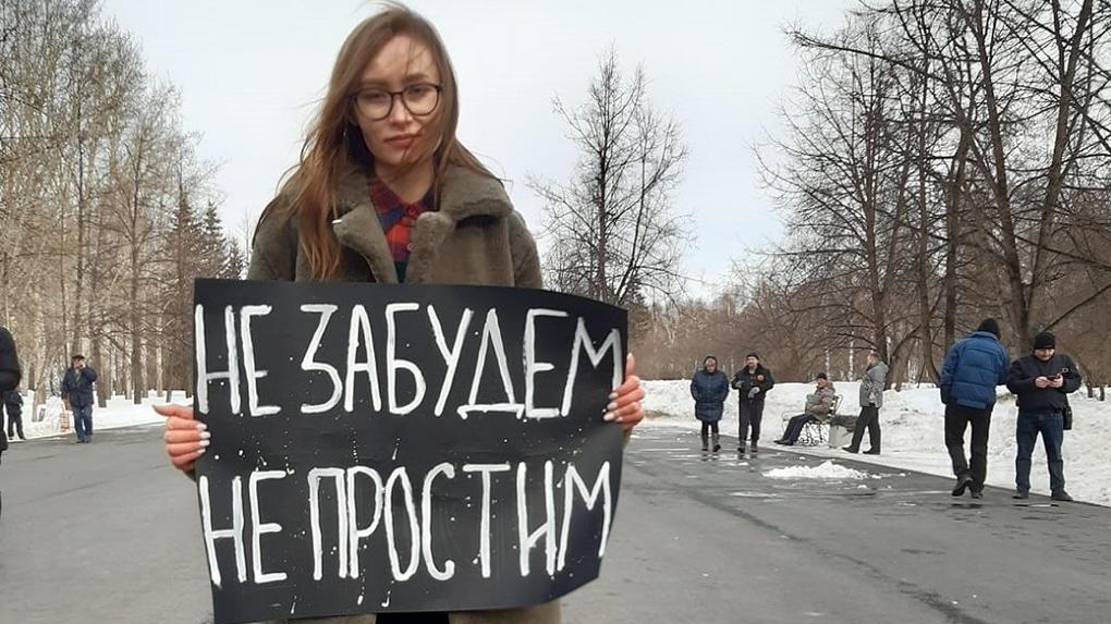 Суд арестовал третьего представителя штаба Навального в Екатеринбурге. В чем их обвиняют