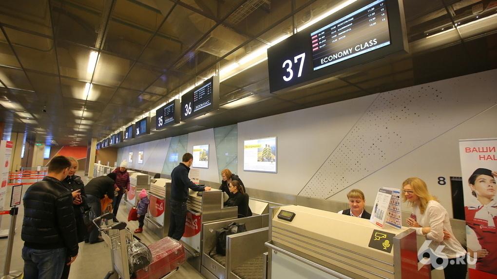 «Уральские авиалинии» вернут пассажирам деньги за отмененные рейсы в Турцию
