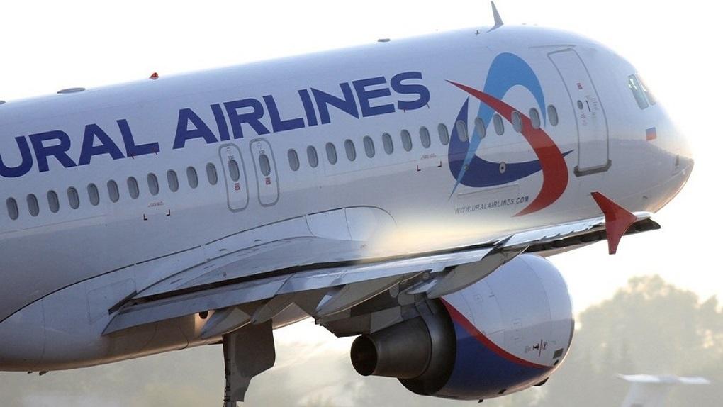 Самолет Москва-Дубай совершил экстренную посадку: нескольким пассажирам стало плохо