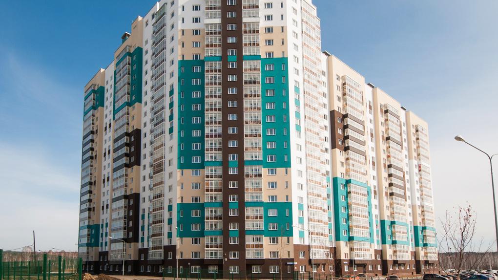 Дешевле только за городом: в каких районах Екатеринбурга можно найти квартиру чуть дороже миллиона рублей