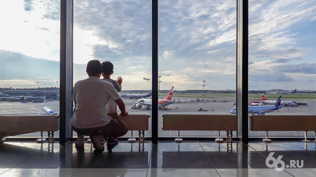 Авиакомпания Air Cairo возобновила полеты из Екатеринбурга в Египет