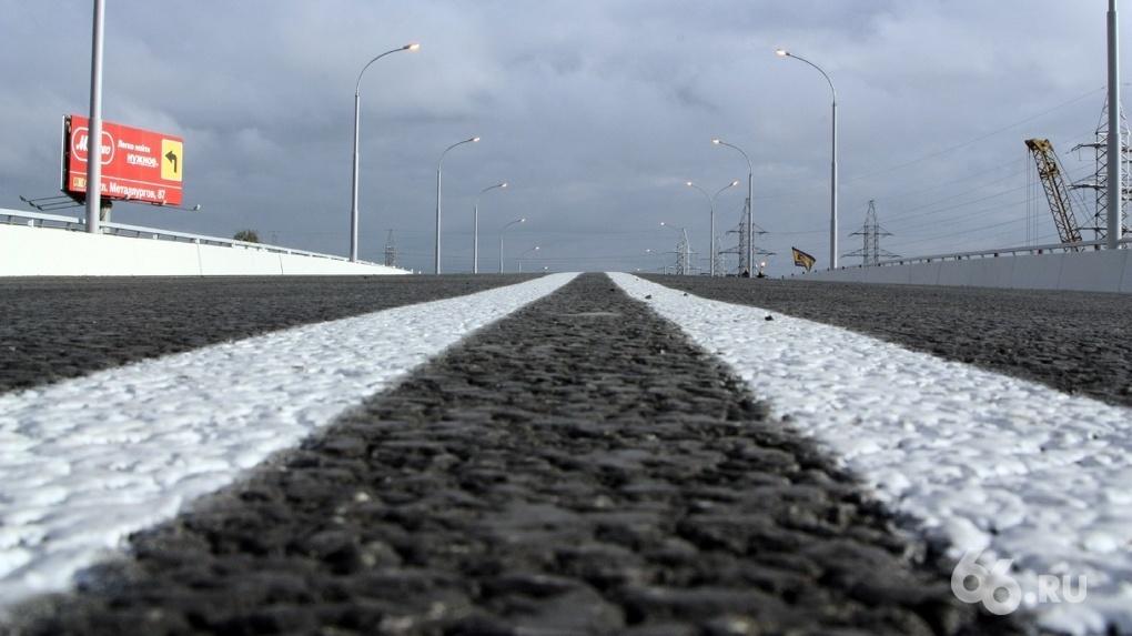 Между Екатеринбургом и Казанью построят платную скоростную трассу